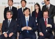 [단독] 조국 법무부, 검찰의 1차 감찰권도 뺏는다