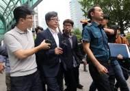 버닝썬 '경찰총장' 윤 총경 구속영장…조국 사건 WFM과 연결되나
