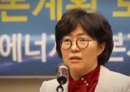 """조국 딸 서울대 지도교수 """"신청 안 해도 나오는 장학금 있다"""""""