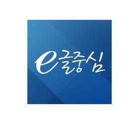"[e글중심] 정치 실종…""선거만 기다린다"""