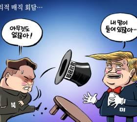 [<!HS>박용석<!HE> <!HS>만평<!HE>] 10월 7일