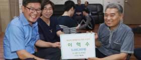 [<!HS>착한뉴스<!HE>] 청백봉사상 대상 상금 500만원 전액 기부한 이혁수씨