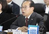 """""""소도 웃을 가짜뉴스"""" 오거돈, 가로세로연구소 고소"""
