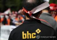 [단독] 본사 갑질로 점포 잃은 가맹점 29곳…공정위 제재는 '0'