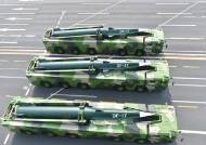 """쥐랑-2, 둥펑-41은 미국 타격권…중국 """"나라의 보물"""""""