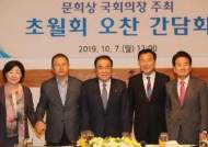 """이해찬, '초월회' 모임 불참 """"성토의 장으로 변질돼"""""""
