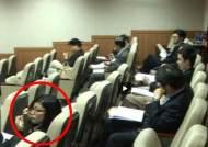 """주광덕 """"사진 속 여성 조민 맞나""""…서울대 인턴 의혹 2라운드"""