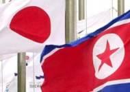북한·일본 선박 '대화퇴' 충돌…바다 뛰어든 北선원 전원구조