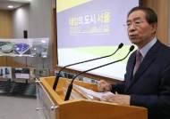 서울시 태양광 사업, 친여권 협동조합 특혜 확인됐다