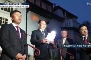 """대사관 복귀 10분만에 김명길 """"결렬"""" 성명…평양지침 미리 받았나"""