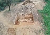 삼국시대 돌로 쌓은 450m 석성···행주산성 출생비밀 밝혀졌다