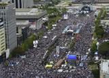 한글날 광화문, 토요일 서초동…대규모 집회에 교통마비 예상
