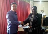 'ARIC' 라이베리아 전자화폐 구축사업 계약 체결