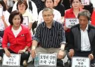 한국당 12일 '조국 반대' 광화문 집회 취소…한글날 집회 집중