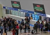 """'4조 2교대' 철도노조, 11일부터 파업…국토부 """"대체 인력·버스 투입"""""""