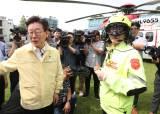이국종·이외수 이어 민주당 서울시의원 전원 '이재명 무죄' 탄원