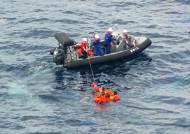 구명조끼·보트 탄 북한 어부들 필사의 탈출···동해서 북·일 선박 충돌해 북한 선박 침몰