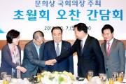 """""""정치 협상"""" 문희상의 초청…""""정쟁의 장 된다"""" 안 간 이해찬"""