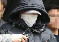 """'사기혐의' 마이크로닷 父 징역 3년, 母 징역 1년…法 """"죄질 불량"""""""