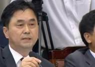 """김종민, '내로남불' 지적에 """"내가 조국이냐"""" 국감장 빵 터졌다"""