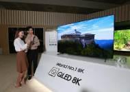 '8K TV 전쟁' 삼성·LG전자, 이번엔 소비자 눈 앞에서 붙는다