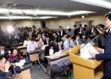 """자유한국당 """"조국의 장관 권한 행사는 위헌"""" 헌법소원"""