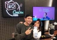 """홍현희, 'FM대행진' 스페셜 DJ 인증샷 """"든든한 지원군 ♥제이쓴도 함께"""""""