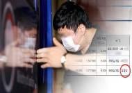 """[단독]WFM 전 대표, 주식 7만주 '정경섭'에게 싸게 매각…""""정경심 차명 의심"""""""