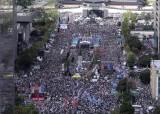 한글날 '조국 사태' 격랑…오늘 광화문서 대규모 집회
