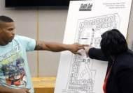 흑인이웃 오인사살 美경찰관 사건의 20대 증인 살해…용의자 3명 체포