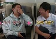 나영석·김태호·백종원…유튜브서 펼쳐지는 무림고수대전