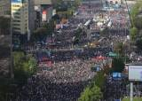 """청와대 앞에서도 '조국 반대' 집회…""""조 장관 문제 있어"""""""