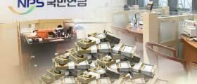 <!HS>국민연금<!HE> 新재테크···한방에 1억내자 月<!HS>연금<!HE>액 35만→118만원