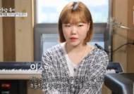 """악동뮤지션 이수현 """"아직 중졸…그 길 안 가도 되는 사람 있는 듯"""""""