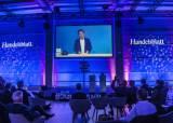 독일 장관, CEO들에게 5G 한 수 가르친 박정호 SKT 사장