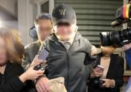 채용 뒷돈 전달한 2명 구속, 받은 조국 동생은 풀려났다
