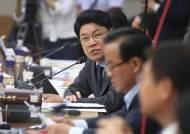 이탄희 등 법제처 법령해석심의위원 명단 공개…文 정부 처음