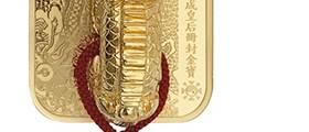 [경제 브리핑] 조폐공사 명성황후 어보 기념메달 판매