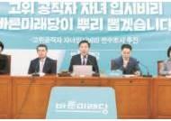 """[최상연 논설위원이 간다] 손학규 """"안·유 신당은 절대로 없을 것"""""""