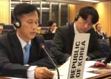 해수부, 런던서 '日후쿠시마 오염수' 공론화…中·칠레는 동의