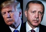 """美 발빼자 터키군, 쿠르드족 공격…트럼프 """"나쁜 생각"""" 말뿐"""
