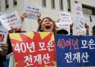 """DLF 피해자들, 우리은행장 고소…은성수 """"공짜 점심은 없다"""""""