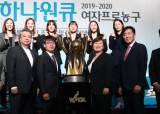 """KB """"여자농구 올해도 우승"""" vs 우리은행 """"도전자 입장"""""""