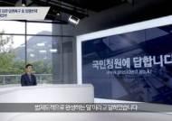 """하루에 두 번 조국 거취 언급한 청와대 """"인사권은 대통령에게"""""""