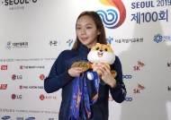 100회 전국체육대회 폐막… 대회 MVP 수영 5관왕 김서영