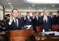 서울대 신입생 40% 특목고·자사고…고소득층 자녀 타대 2배