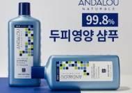 최유라쇼, 안달로우 99.8% 두피영양 샴푸, 홈쇼핑 단독 패키지 공개