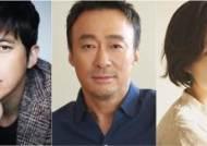 고수·이성민·심은경, '머니게임' 호흡…내년 상반기 방송