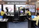 철도노조 오늘부터 파업…KTX 28% 새마을호 40% 감축 비상