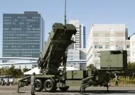 北 ICBM 위협에…日, 1년3개월 만에 패트리엇 도쿄 재배치